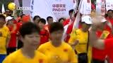 视频:2014第28届奥林匹克日长跑(沈阳站)