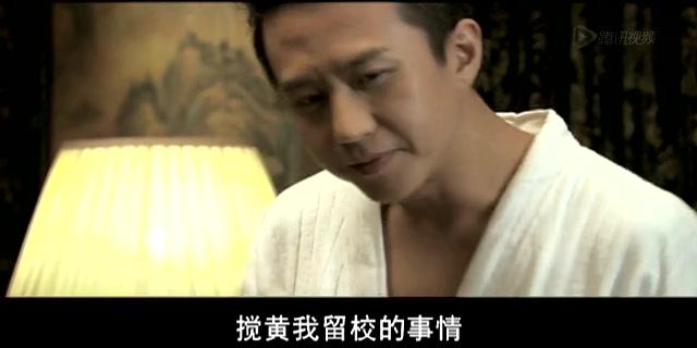 《相爱十年》19分钟片花:邓超董洁情定深圳截图