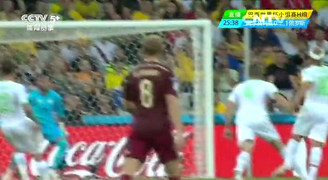 全场集锦:阿尔及利亚1-1俄罗斯 首进16强截图