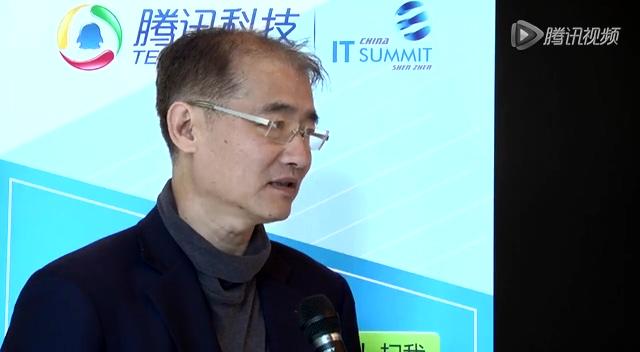 数字中国常务理事刘二飞截图