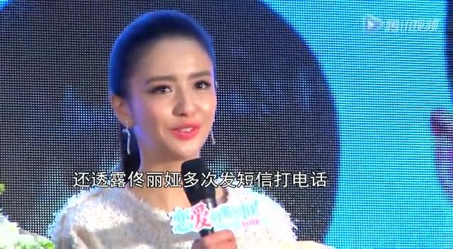 """佟丽娅向张璇道歉 陈思诚疑自导自演""""出轨门""""截图"""