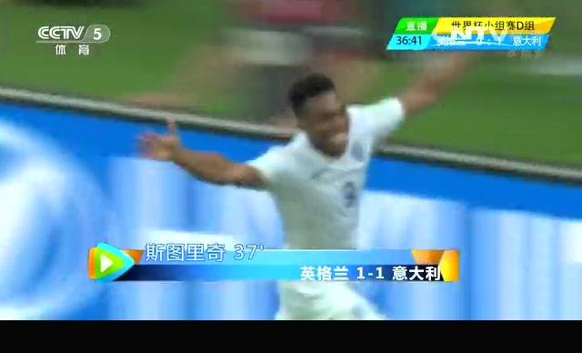 【意大利集锦】英格兰1-2意大利 巴神攻入制胜球截图