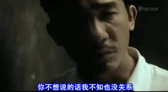 2011847 腾讯娱乐专稿(文/王科锁) 导演:王家卫 主演:梁朝伟 刘嘉玲图片