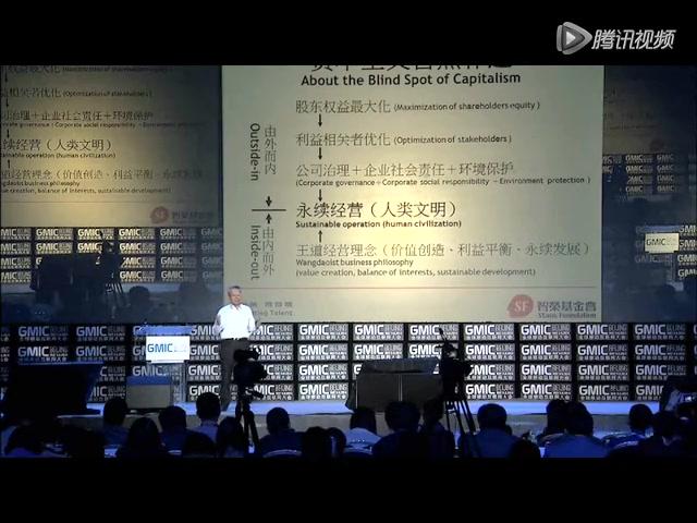 施振荣:宏碁在云时代要实现三大变革截图