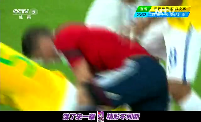【个人集锦】J罗被严加盯防 攻入点球难挽败局截图