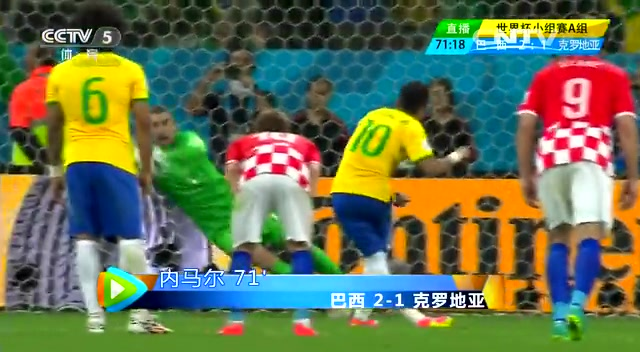 全场集锦:巴西3-1克罗地亚 内马尔梅开二度截图