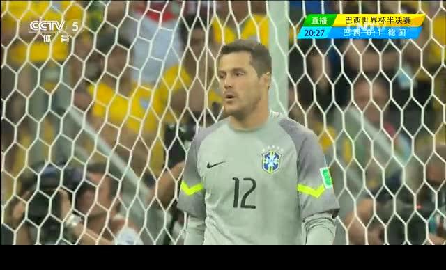 【回放】巴西史上最耻辱回放 18分钟狂丢5球截图