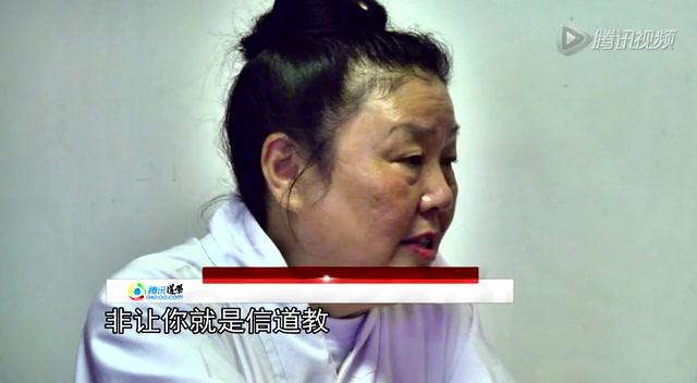腾讯道学专访吴诚真方丈:道教是真正的博大 宽容 包容截图
