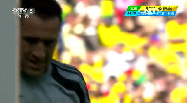 全场集锦:哥伦比亚3-0希腊 古铁雷斯破门截图
