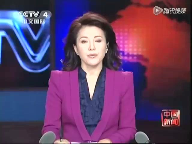 李克强就韩国客轮沉没事故向韩总理致慰问电截图