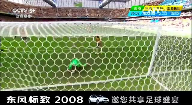 全场集锦:澳大利亚0-3西班牙  比利亚脚后跟破门截图