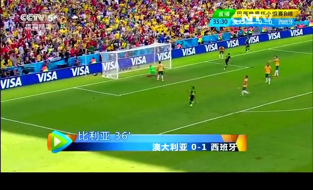 【澳大利亚集锦】澳大利亚0-3西班牙 袋鼠遗憾出局截图