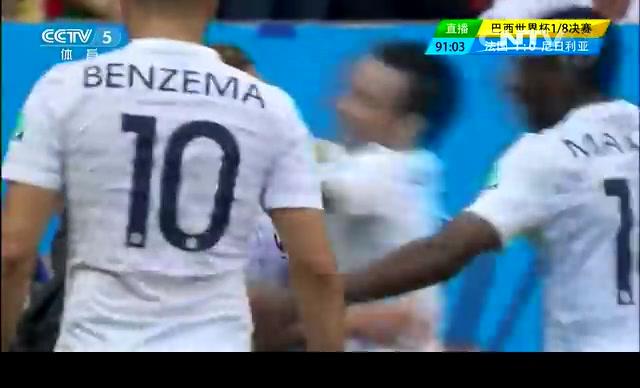 【欢庆】格列兹曼造乌龙 法国锁定胜局进八强截图