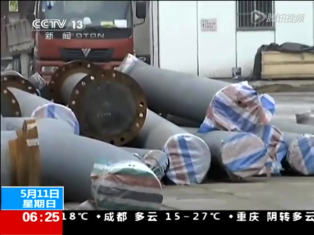 南京丢失3天放射源已安全回收入铅罐截图