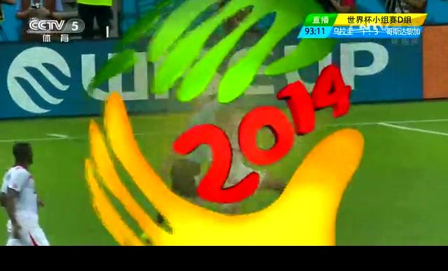 【红牌】M-佩雷拉恶意犯规 世界杯第一张红牌产生截图