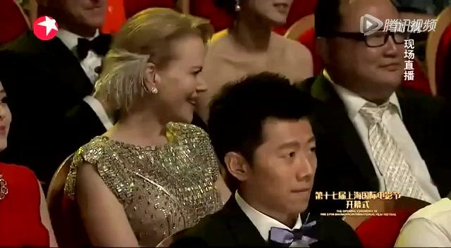 姜文获华语贡献大奖 调侃妮可基德曼截图