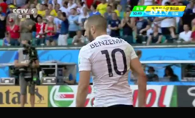 【个人集锦】法国神锋一球两助 本泽马霸气尽显截图