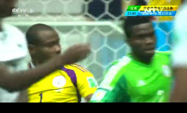 【尼日利亚集锦】法国2-0尼日利亚 非洲雄鹰止步16强截图