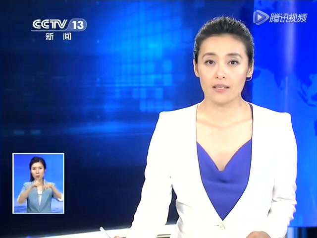 贵阳副市长吴军被调查 分管房地产等方面工作