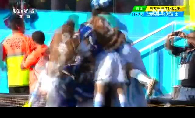 【进球】梅西带球送妙传 迪马利亚绝杀瑞士截图