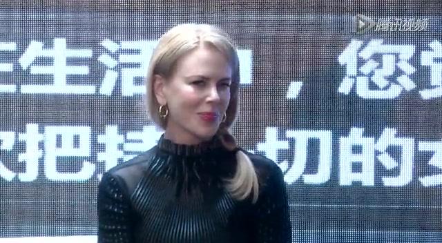 """妮可惊艳上海 """"摩纳哥王妃""""引领名媛Style"""
