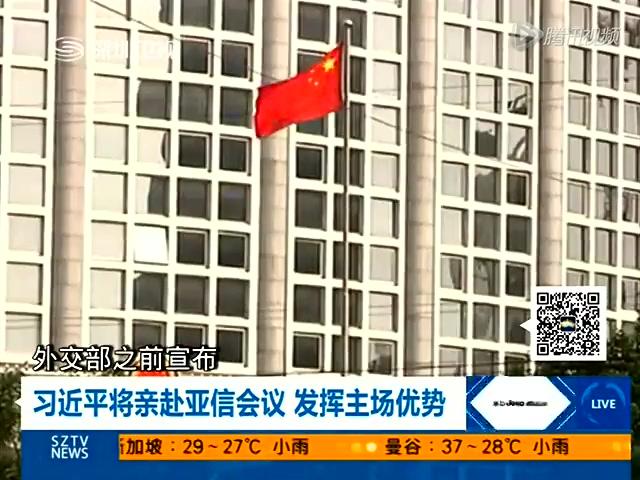 李克强将访非洲 展示中国全方位影响力截图