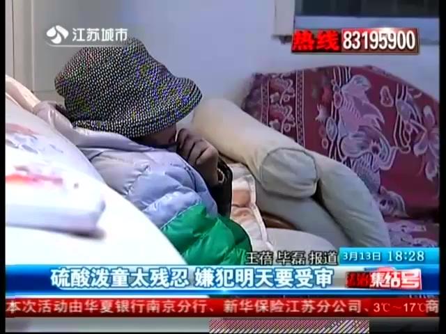 深圳泼硫酸事件嫌疑犯被抓为23岁男子 (34)