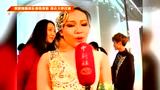 视频:实拍钢管舞国家队表演 观众大呼过瘾