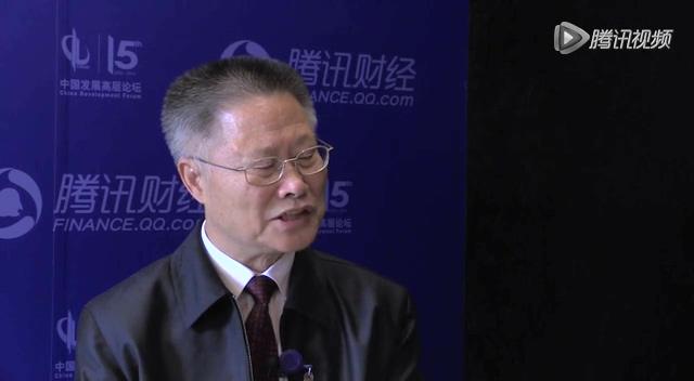 王志乐:国企非上市部分拉改革后腿截图