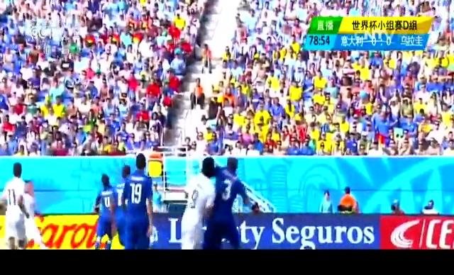 【世界杯早报】苏神禁赛9场 C罗破门葡萄牙遭淘汰截图
