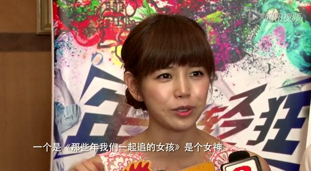 """《年少轻狂》首发预告 新""""雨神""""陈妍希大曝告白截图"""