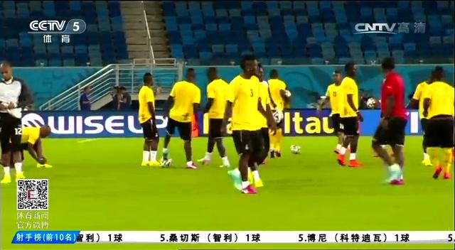 连续三届世界杯相遇 美国欲克不胜加纳魔咒截图