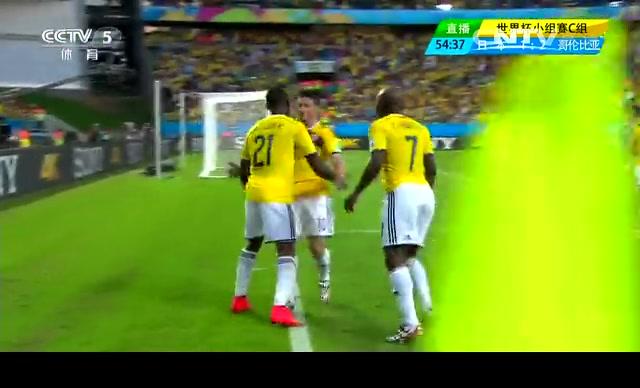【哥伦比亚集锦】日本1-4哥伦比亚 犀利进攻穿透日本防线截图