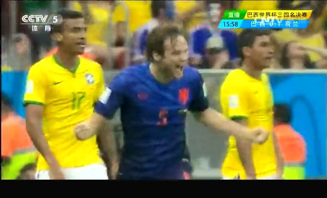 策划:东道主之耻!巴西狂丢14球最贵后防成笑柄截图