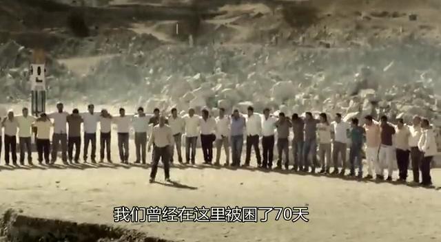策划:矿工不死!智利站着倒下!攻势足球万岁!截图