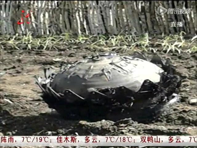 三个不明飞行物坠入黑龙江省境内截图