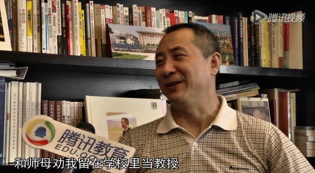 《角色》:新华都商学院理事长何志毅截图