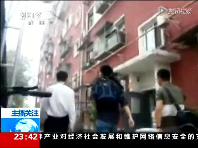 疯狂的学区房:北京最贵学区房每平米30万截图
