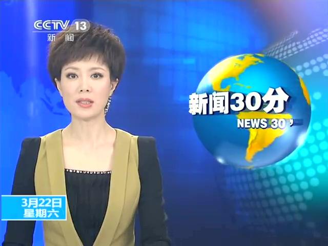 江西副省长姚木根被查 或涉水利建设权钱交易