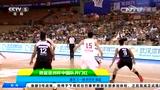 视频:亚洲杯国奥取开门红 单节赢33分创纪录