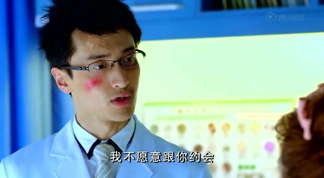 《爱情回来了》思念版预告 毛晓彤为爱倒追王传君截图