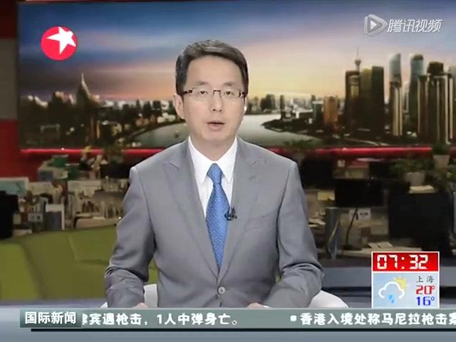 乌鲁木齐火车站暴恐案细节曝光 嫌疑人4秒引爆炸弹截图