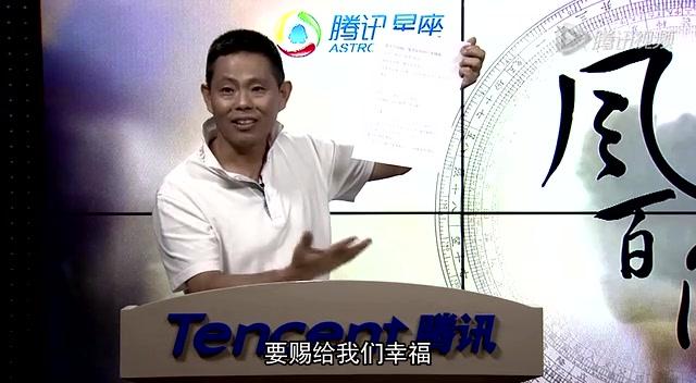 风水百问——中国鬼节如何祭拜亡亲截图