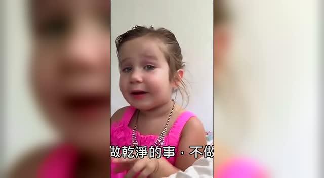 爸叫她公主的可爱小女孩