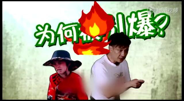 第十二期预告: 吴镇宇费曼爆发危机 陆毅黄磊出演奇葩大电影截图