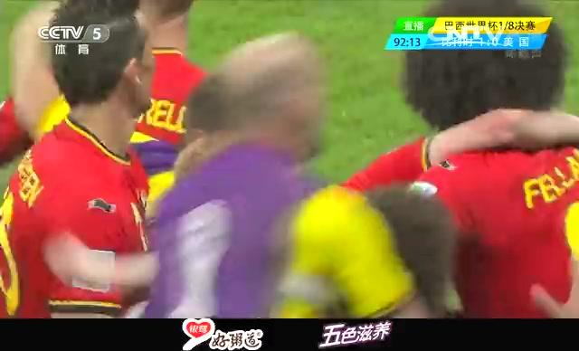 【个人集锦】卢卡库加时送助攻 暴力一射进首球截图