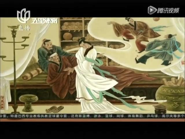 今晚八点《中国体育民俗》:足球穿越大戏  领略蹴鞠魅力截图