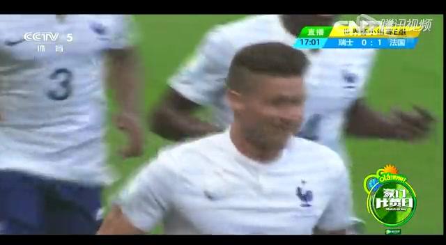 瑞士2-5法国 法国攻击线爆发再进五球截图