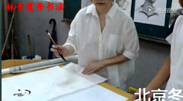 60岁林青霞素颜近照曝光