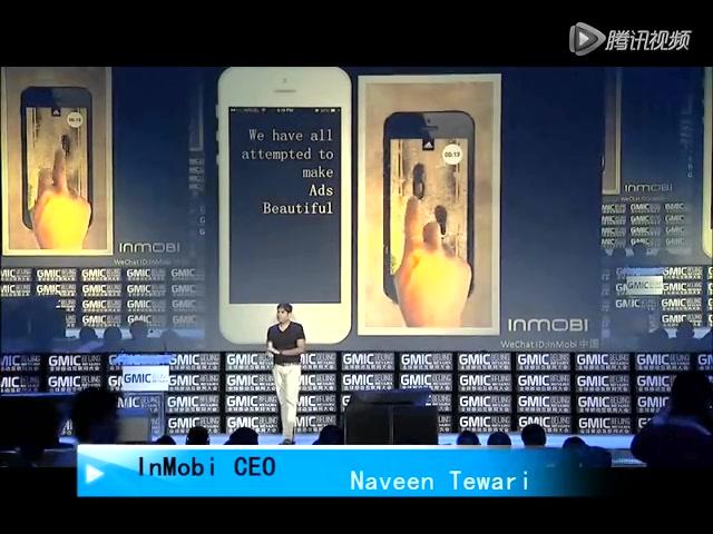 InMobi公司CEO:内生式广告是广告业发展趋势截图